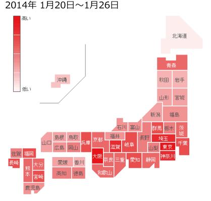 2014年1月20日から1月26日までのインフルエンザの各都道府県別検索分布のサムネイル画像図