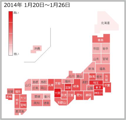 2014年1月20日から1月26日までののインフルエンザの各都道府県別検索分布のサムネイル画像