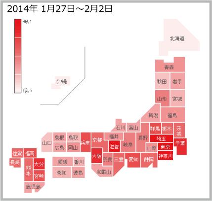 2014年1月27日から2月2日までののインフルエンザの各都道府県別検索分布のサムネイル画像のインフルエンザの各都道府県別検索分布のサムネイル画像