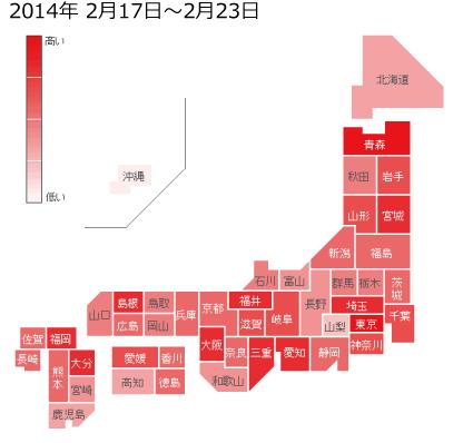 2014年2月17日から2月23日までのインフルエンザの各都道府県別検索分布の図