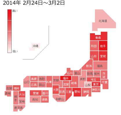 2014年2月24日から3月12日までのインフルエンザの各都道府県別検索分布の図