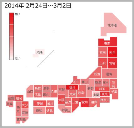 2014年2月24日から3月12日までののインフルエンザの各都道府県別検索分布のサムネイル画像