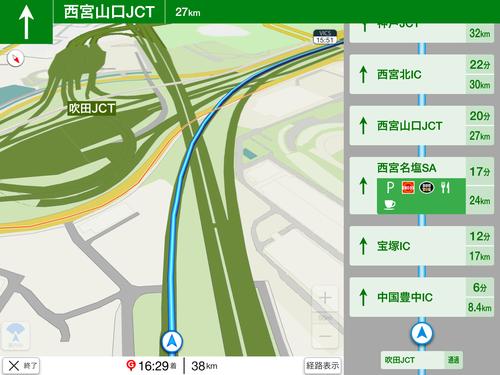 Yahoo!カーナビがタブレット最適化、高速渋滞マップにも対応
