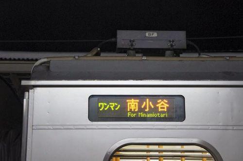【長野県北部地震】現地でお手伝いをしてきました