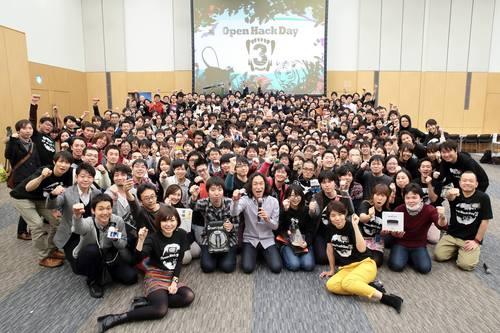 エンジニアの祭典「Open Hack Day Japan 3」を開催
