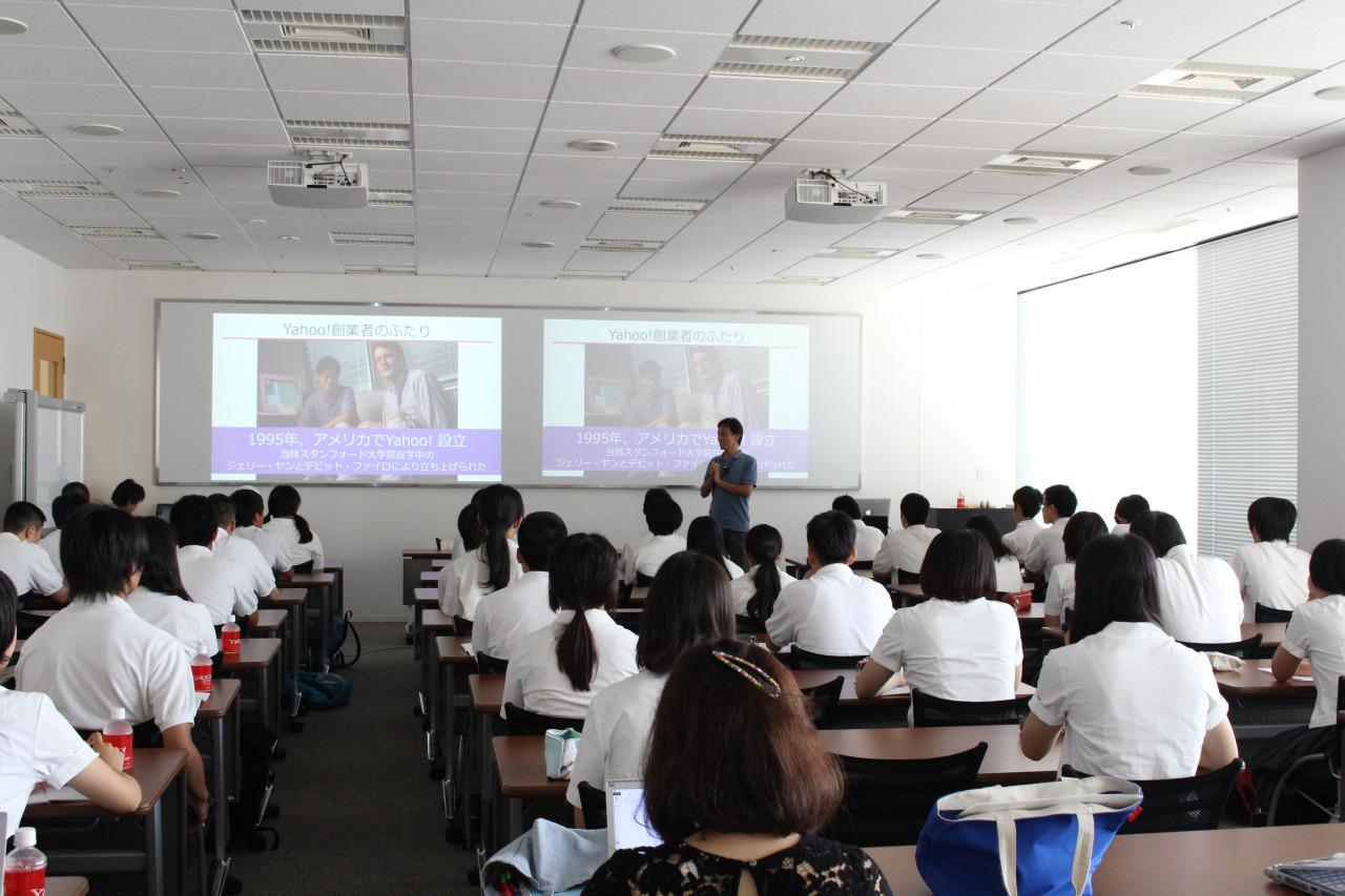 延べ350校、3,500人が訪れた ヤフーの会社見学