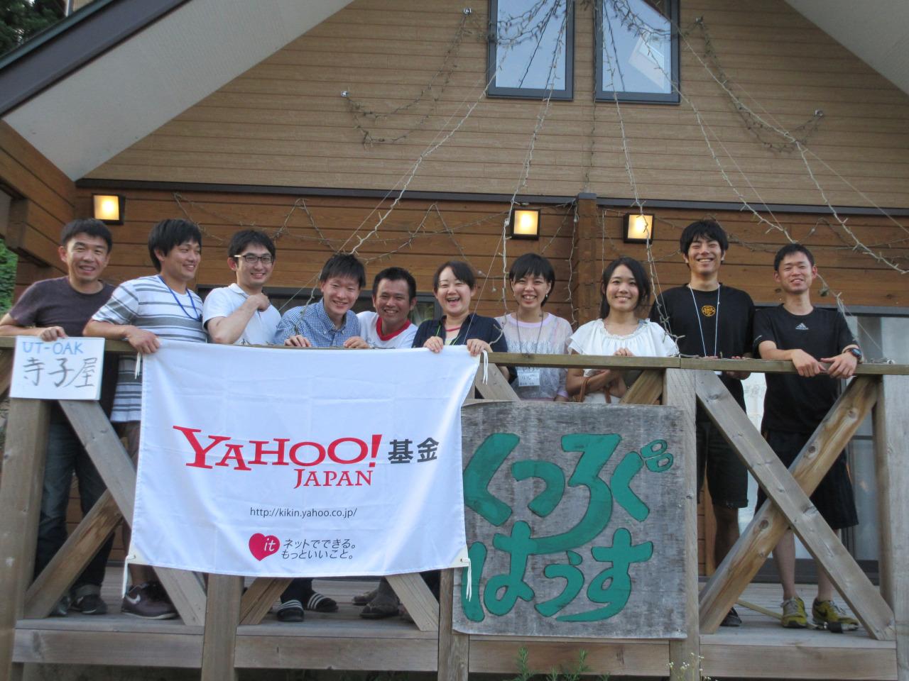 【Yahoo!基金「助成金」の使われ方】大学院生が南三陸町で子どもの学習をサポート