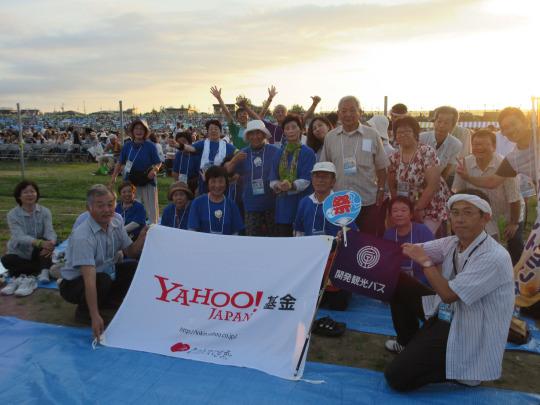【Yahoo!基金「助成金」の使われ方】新潟中越地震復興の花火を陸前高田のみんなに見せたい