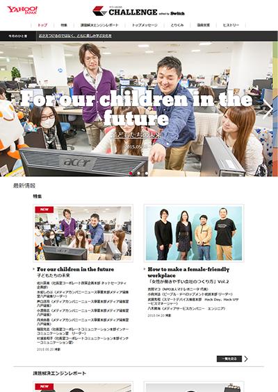 2014年 Web版