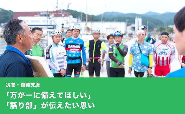 A-PADジャパン事務局長の根木佳織さんとヤフーの妹尾正仁