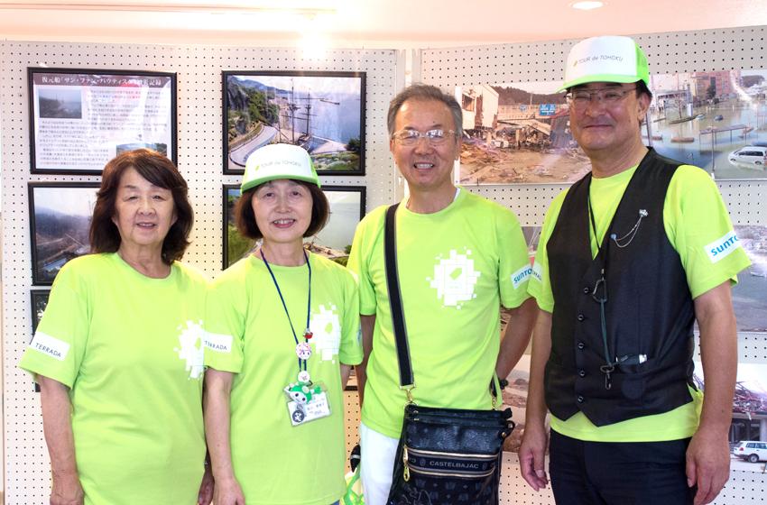 サン・ファン館で語り部を務めた齋藤敏子さんたちの写真