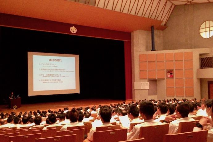 警察学校における講習会の写真
