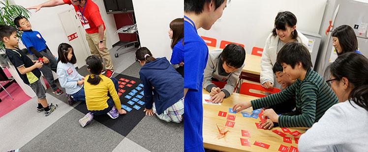 子どもがカードを選ぶ画像
