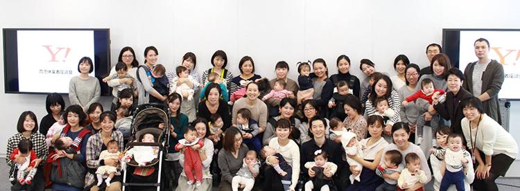育休・産休からの復職者を支援するセミナーの写真