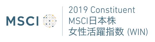 MSCI日本株女性活躍指数(WIN)ロゴ