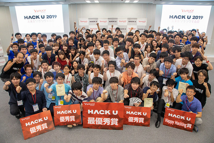 Hack Uの参加者の集合写真
