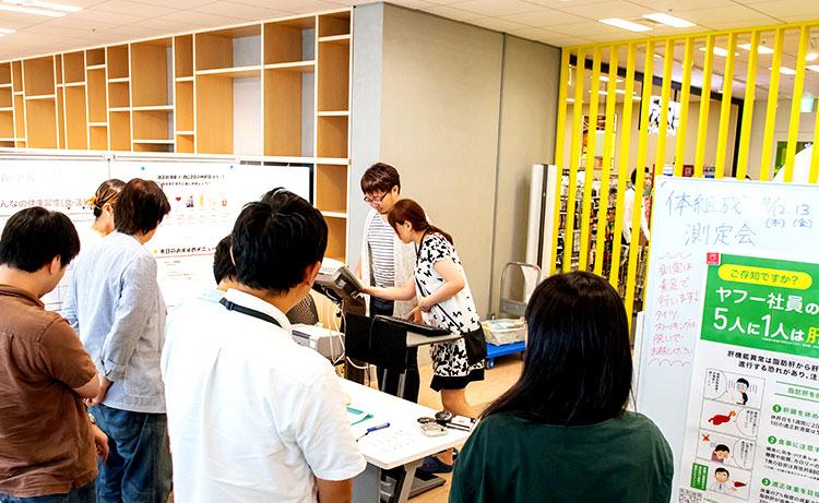The Group Photo of Yahoo! JAPAN Employee