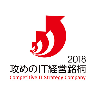 Competive IT Strategy Company 2018
