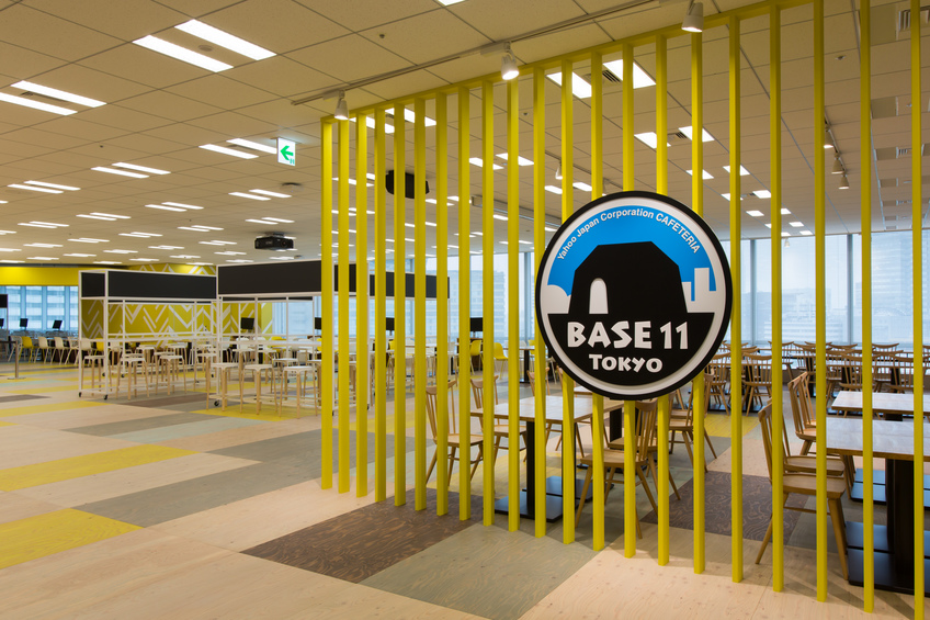 "Cafeteria ""BASE11"""