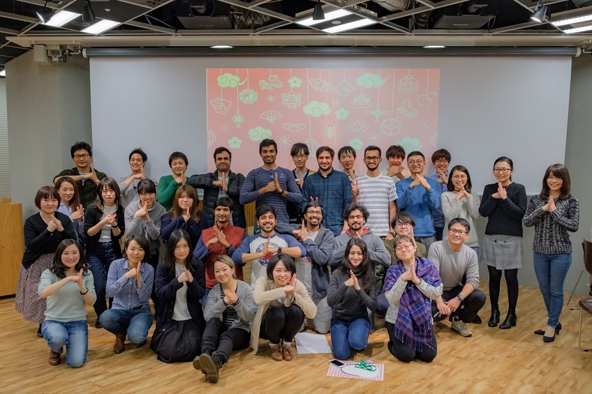 In-house Global Project event