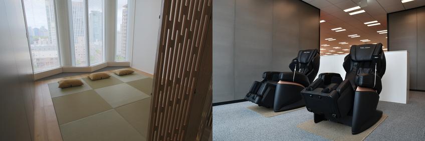 Ta-ta-mi area inside Tokyo Garden Terrace Kioicho office ; Massage Chair located in the office
