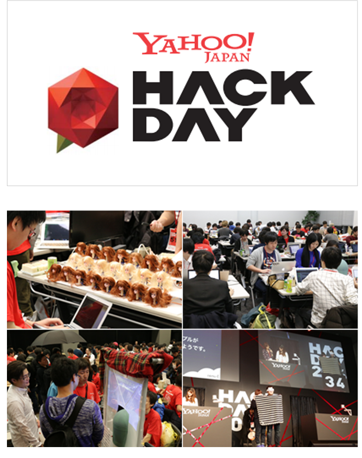 Hack Day 2016