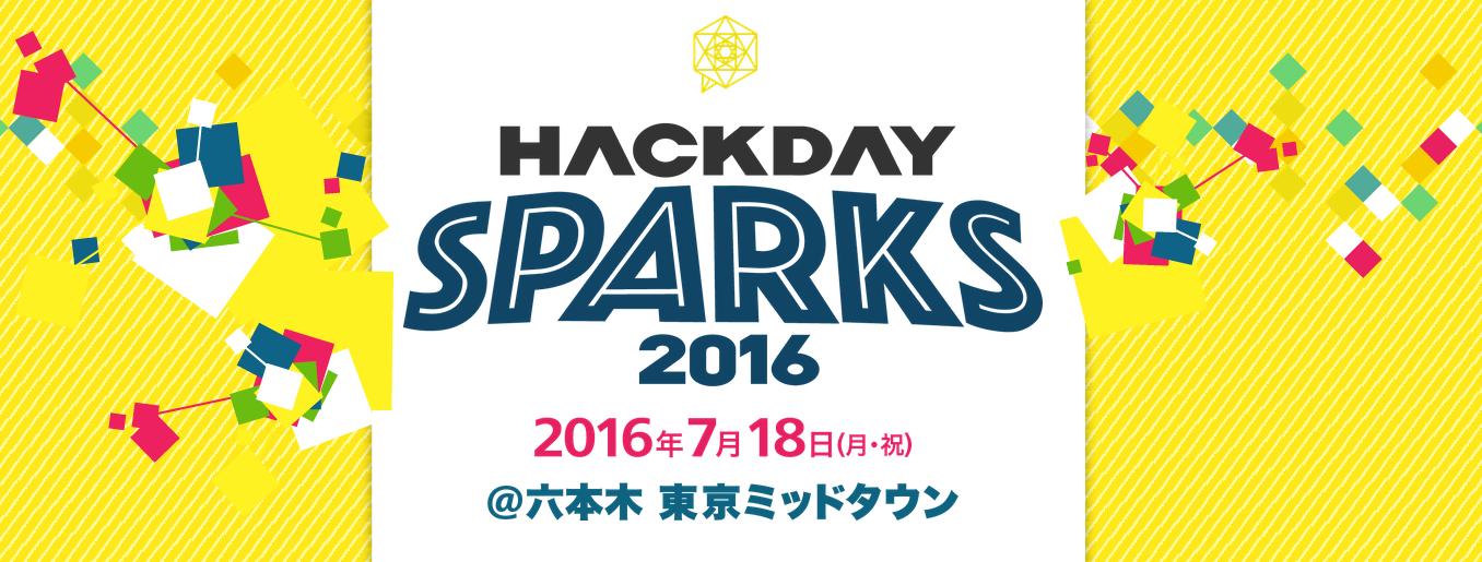 Hack Day Sparks 2016