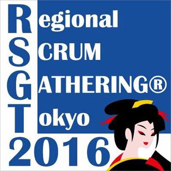 Regional SCRUM GATHERING