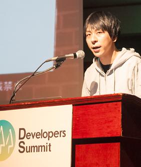 Masaru Kurahayashi Interview