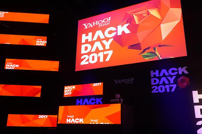 Hack Day 2017のイベント風景
