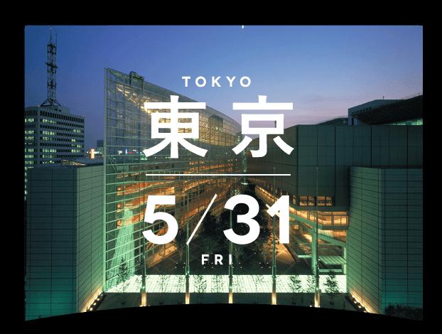 5/13(金)開催東京会場