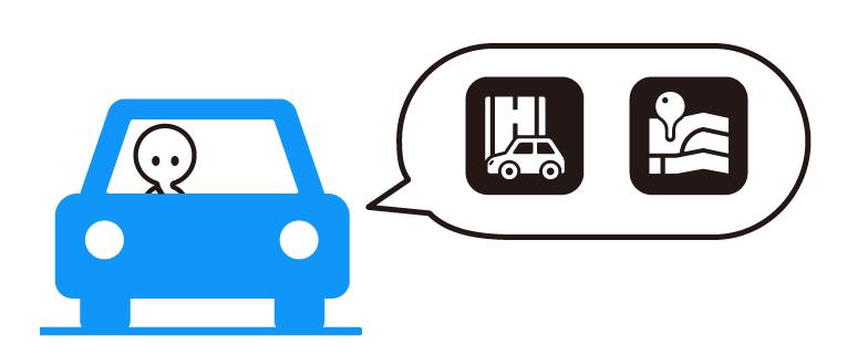 「位置情報と連動してサービスの提供」におけるパーソナルデータの利用の例を示すイラストです。