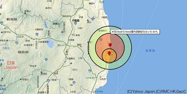 Capture image of the evacuation zone map of the Fukushima Daiichi Nuclear Power Plant