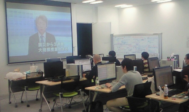 Employees responding in the Special Earthquake Response Room.