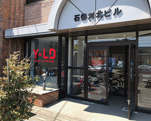 Photo of Yahoo! JAPAN Ishinomaki Recovery Base