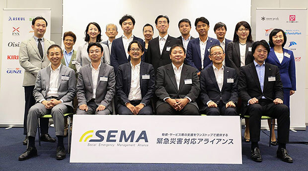 Group photo at the SEMA press conference