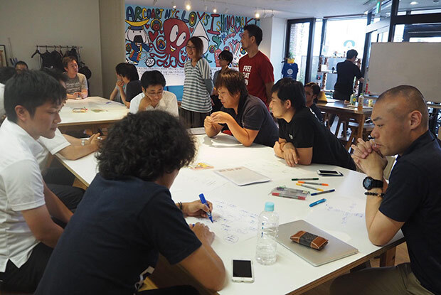 Photo of UPDATE Fishery Program