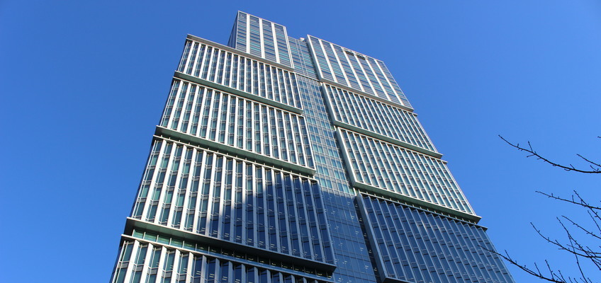 Building appearance of Tokyo Garden Terrace Kioicho Office
