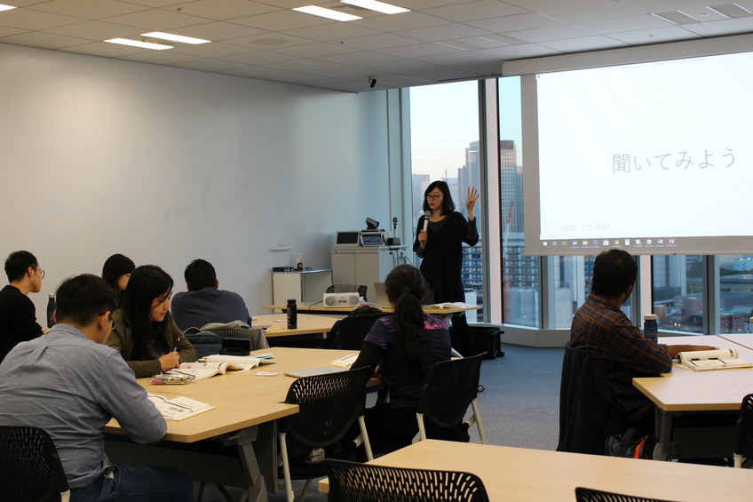 Japanese class for globally-hired employees