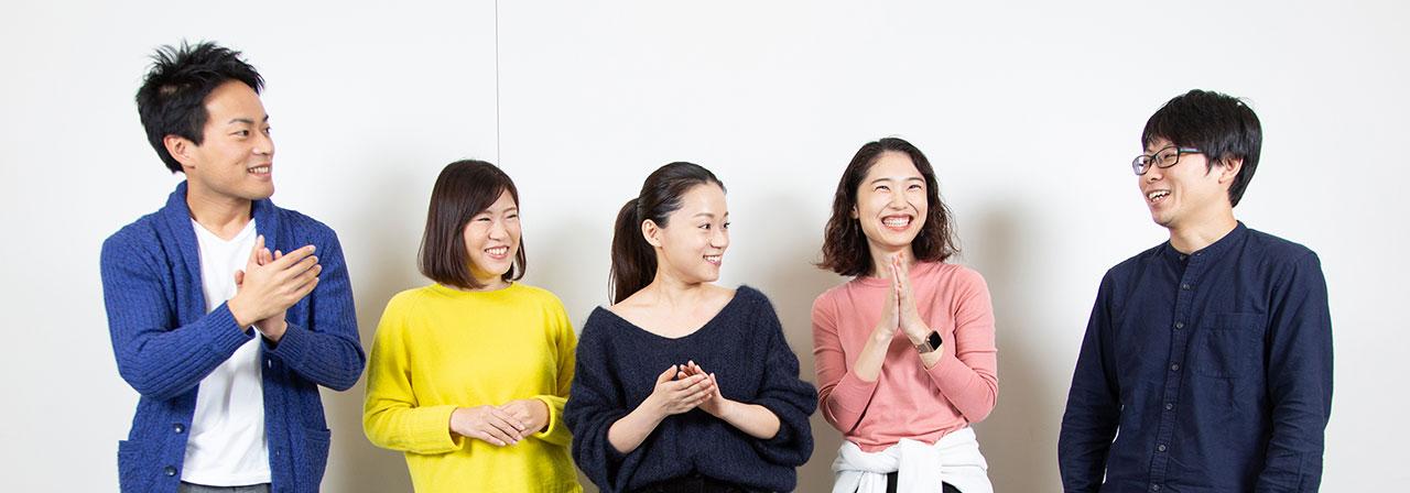 社員5名が横並びで立って談笑している様子の写真