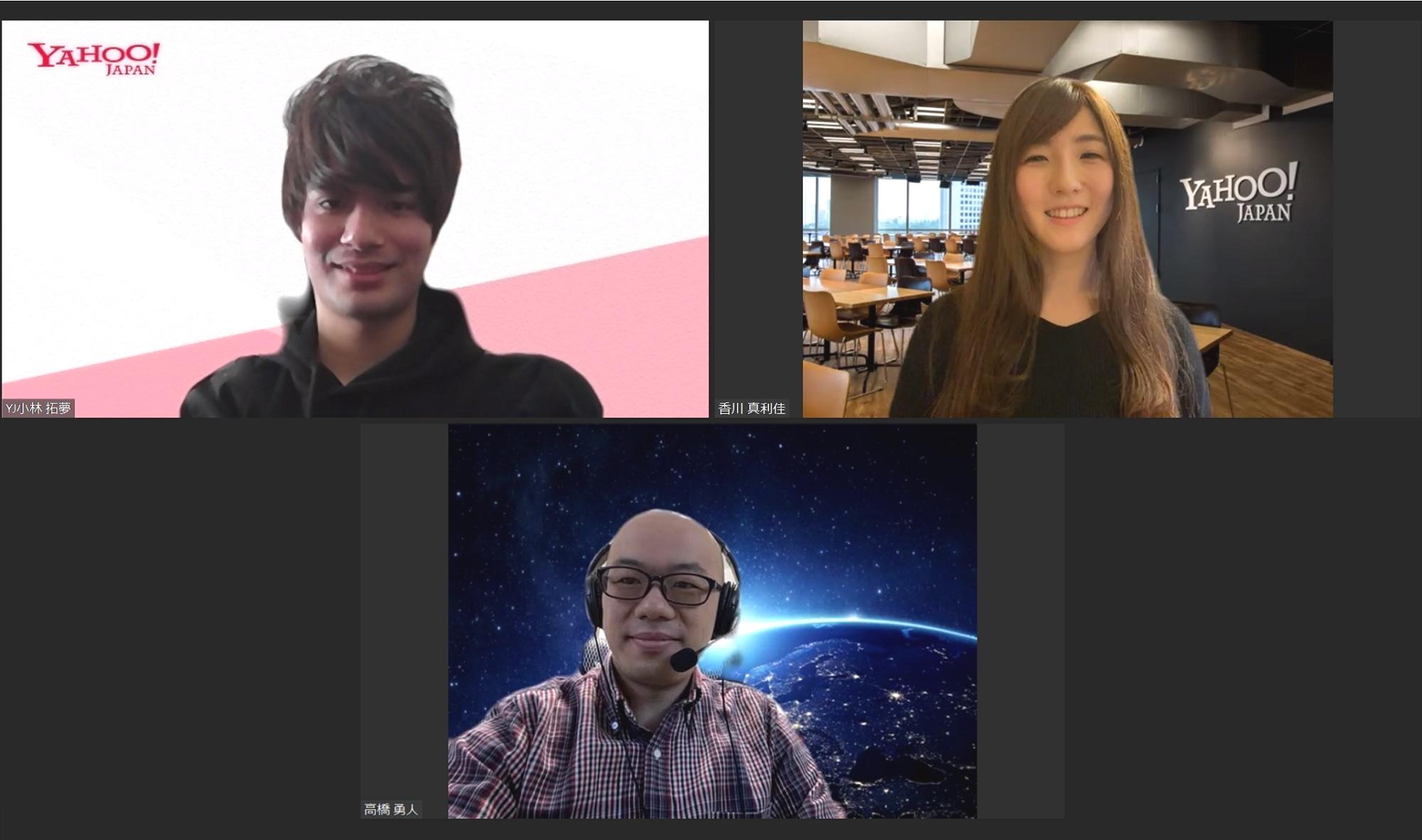 インタビュアー3名がオンライン会議システムを使用し、対談を行っている様子の写真