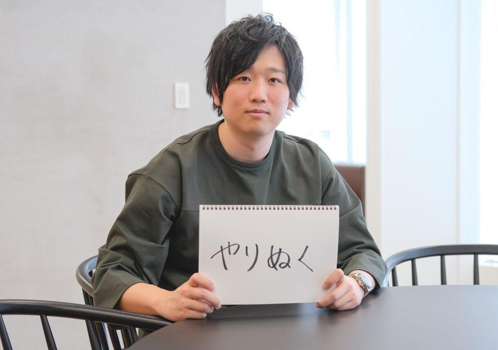 勝野の写真