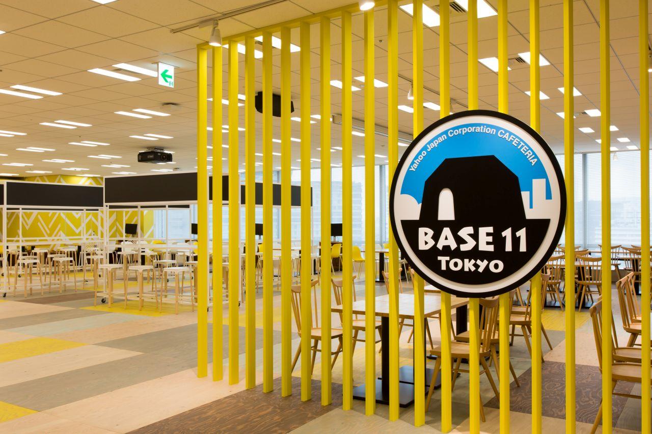 社員食堂 BASEの入り口の写真