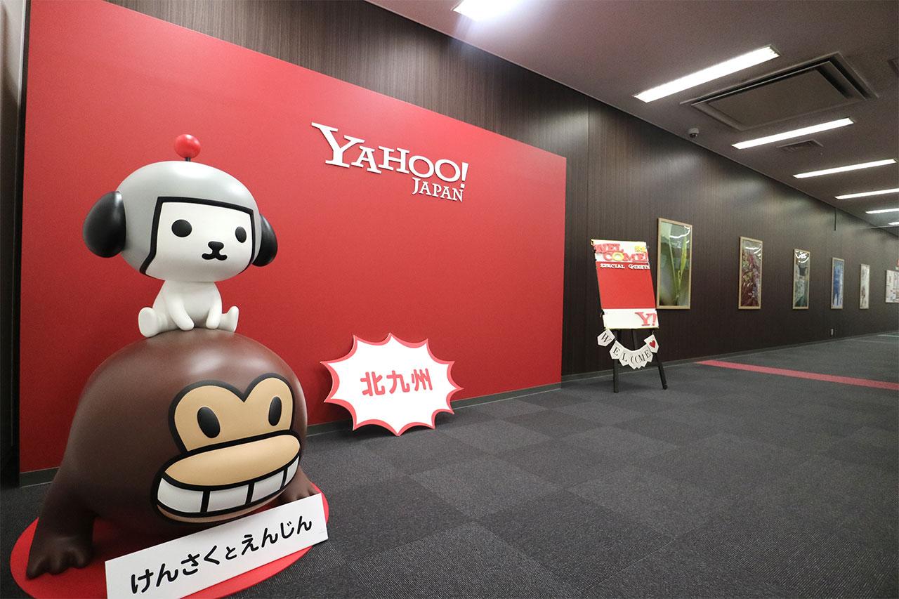Yahoo! JAPANのロゴの前に置かれたけんさくとえんじんのオブジェの写真