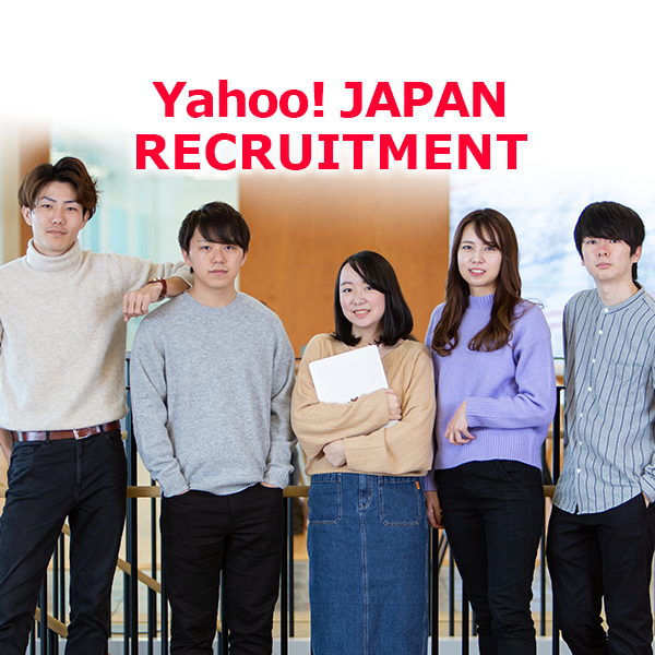 Yahoo! Japan RECRUITMENT