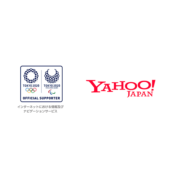東京オリンピックおよびパラリンピックオフィシャルサポーターロゴおよび Yahoo! Japan ロゴ