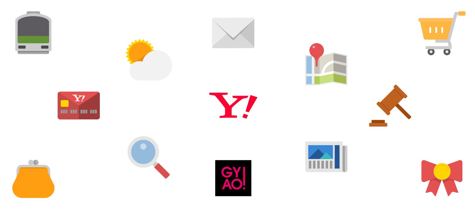 主要サービスアイコンのイメージ画像
