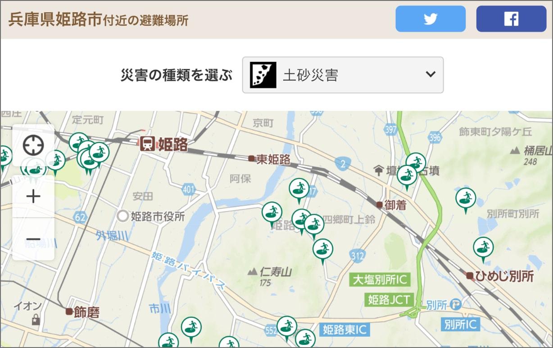 避難場所の地図の画像