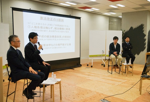 ヤフー紀尾井町オフィス コワーキングスペース「LODGE」で開催した憲法イベントの模様