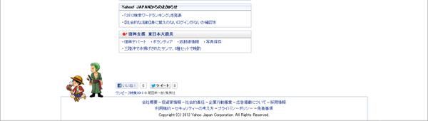 PC版画面イメージ